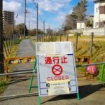 sperrgebiet_fukushima