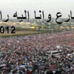 aegypten_flyer